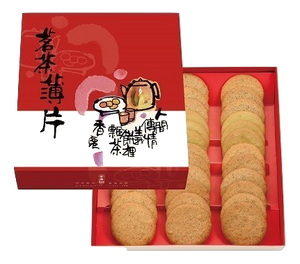 Assorted Tea Biscuits 什錦茗茶薄片