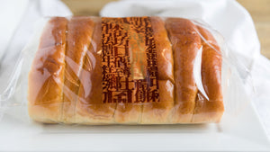 Butter Bread 港式牛油排飽