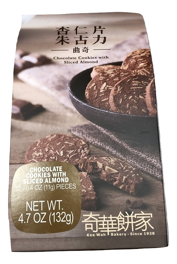Chocolate Cookies with Sliced Almond 杏仁片朱古力曲奇 (12pc)