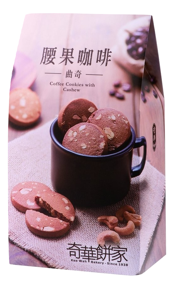 Coffee Cookies With Cashew (12pc) 腰果咖啡曲奇