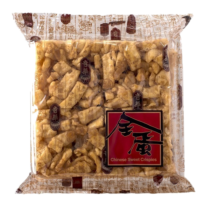 Chinese Sweet Crispies 全蛋馬仔