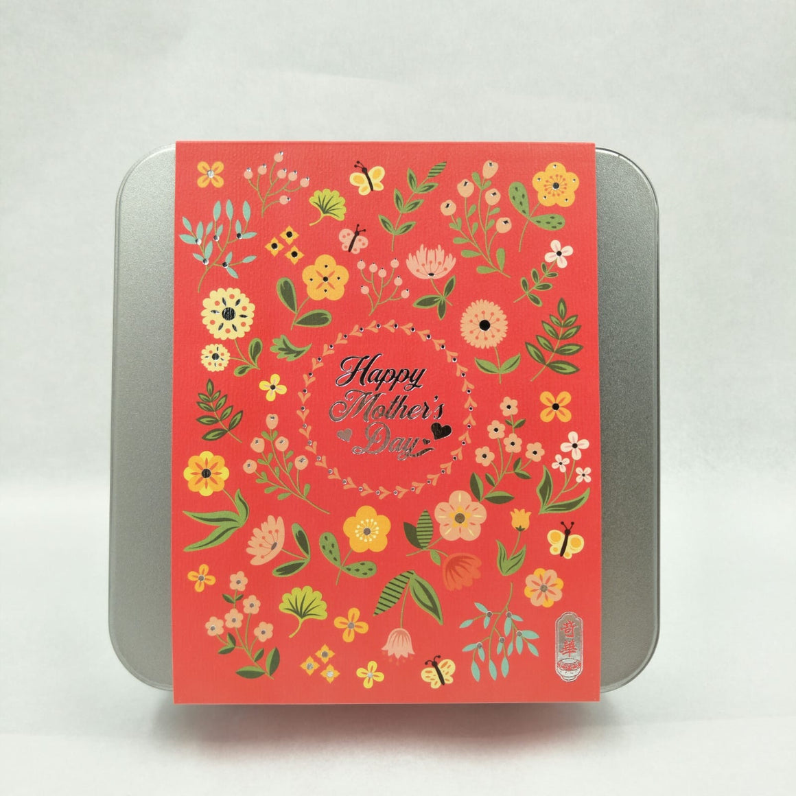 Love You Mom Silver Box 媽咪花漾禮盒