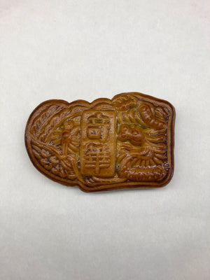 Dragon Red Bean Paste Pastry 豆沙龍餅