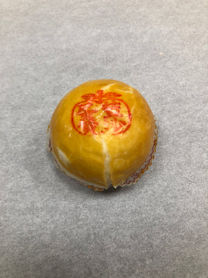 Red Bean Paste Pastry with Egg 蛋黃豆沙酥