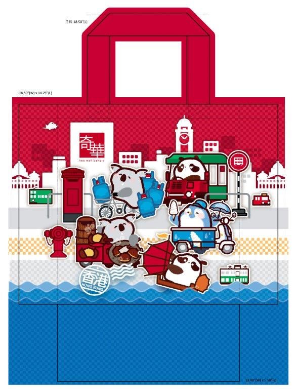 Reusable Shopping Bag 環保袋