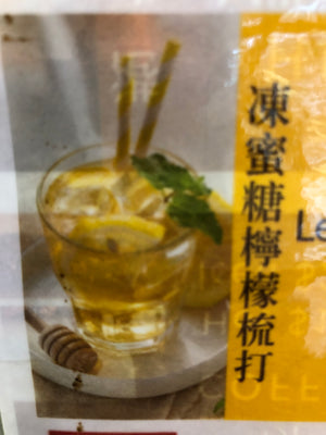 Iced Honey Lemon Soda 蜜糖檸檬蘇打