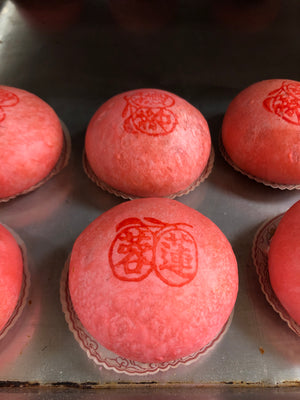 Red Pastry with Lotus Seed Paste 紅綾蓮蓉酥