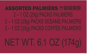 Assorted Palmiers Gift Box 什錦蝴蝶酥