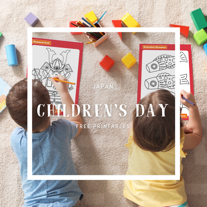 Celebrate Children's Day with these FREE Printables