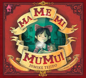 Ma-Me-Mi Mumu! Extended Learning Guide