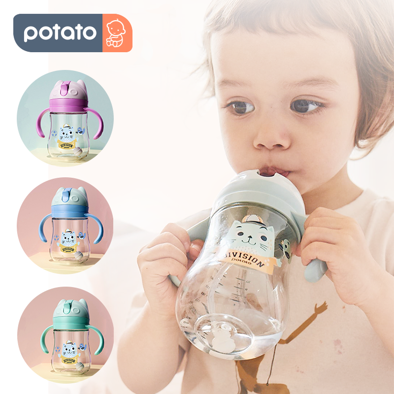 POTATO Baby Water Cup Drinking Bottle Sippy Suction Cup (8oz/10oz, TC6010) - PotatoBB