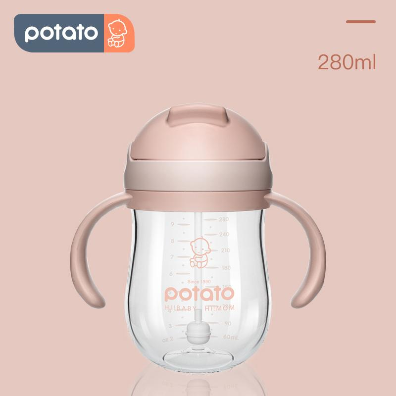 Mother's day Valueable Combined Purchase2 (For 1-6 Years+ Baby) - PotatoBB