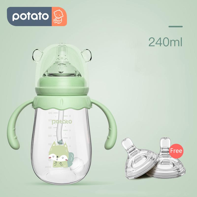 Mother's day Valueable Combined Purchase2 (For 0-6M Baby) - PotatoBB