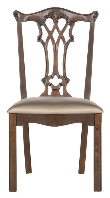 Whitfield 20'' H Mohagany Chippendale Side Chair (Set of 2)
