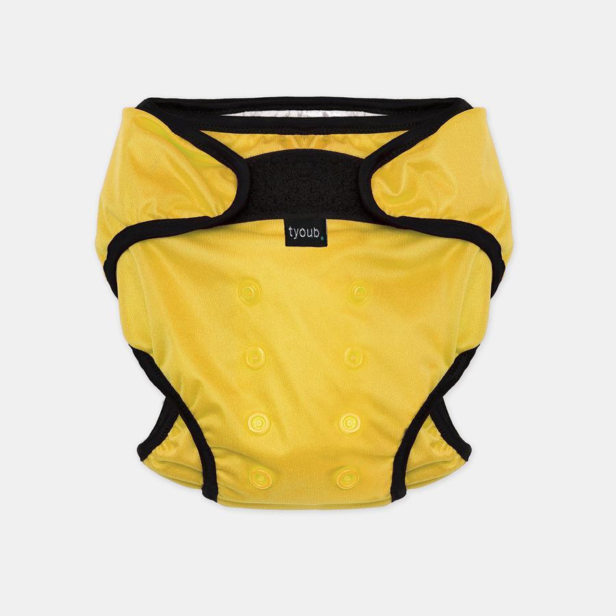 Swim Nappy (Yellow)