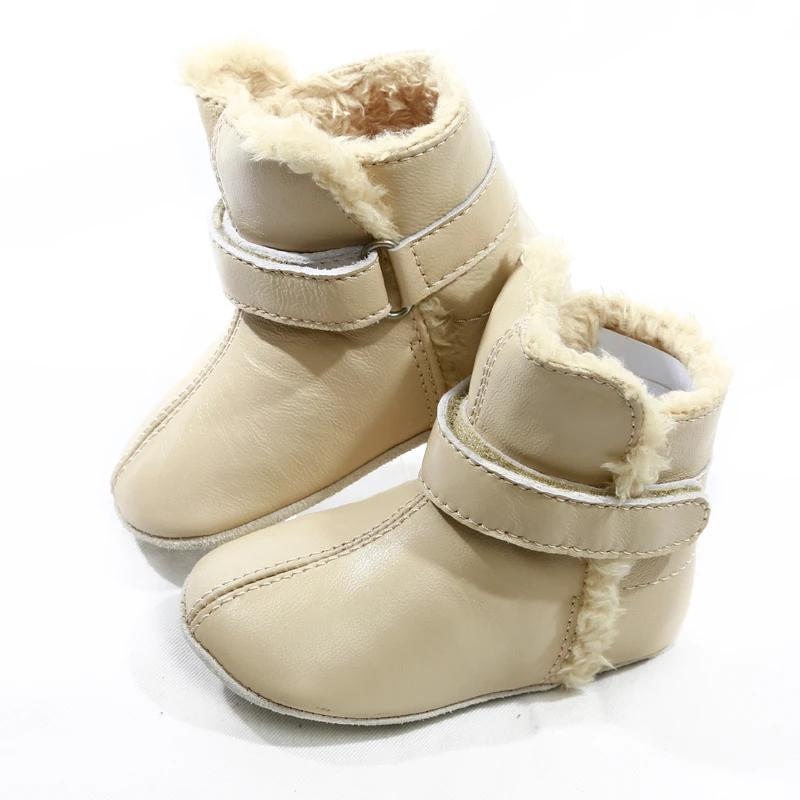 Infant Snug Boots (Cream)