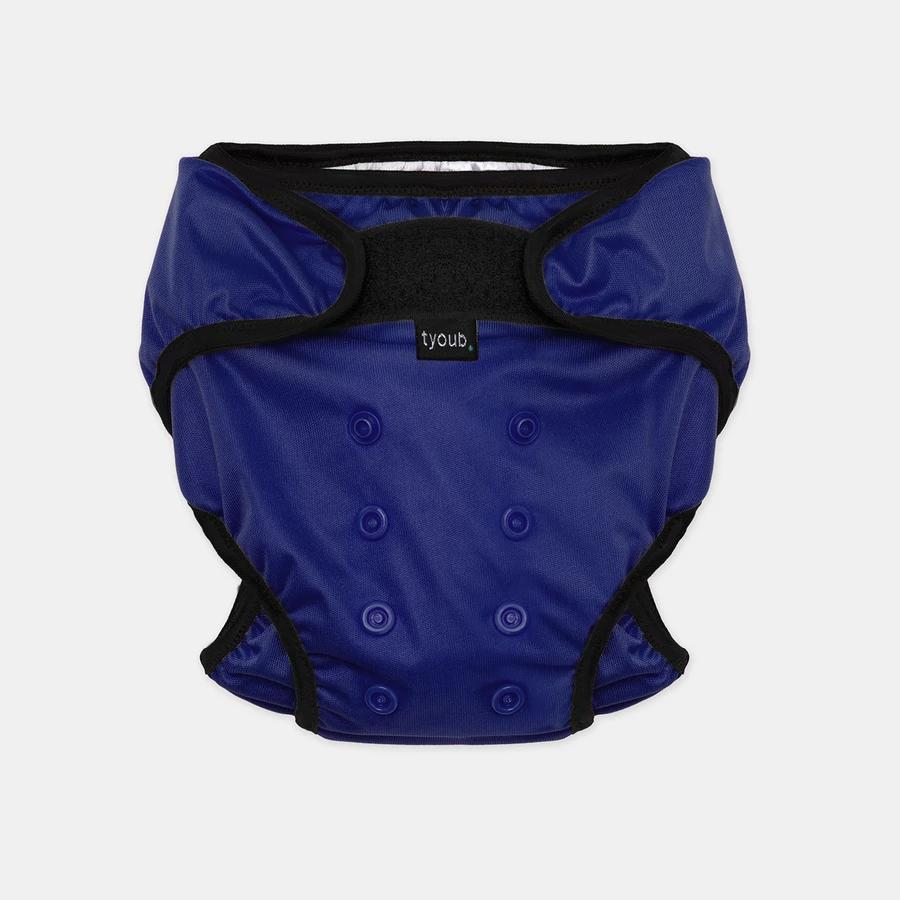 Swim Nappy (Blue)