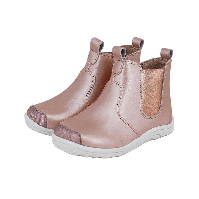 Denver Boots (Rose Gold)