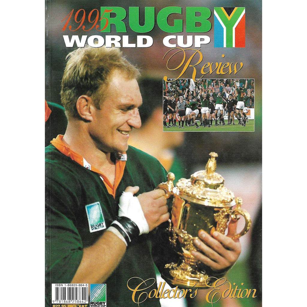 Bookdealers:1995 Rugby World Cup Review (Collector's Edition)