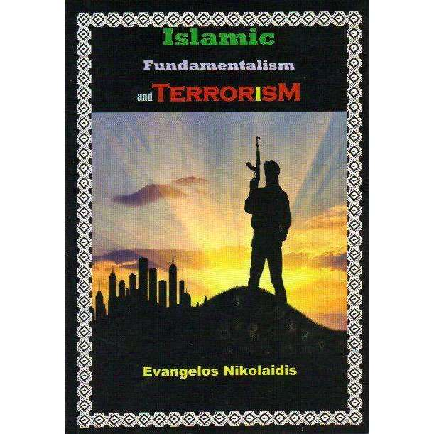 Bookdealers:Islamic Fundamentalism and Terrorism | Evangelos Nikolaidis