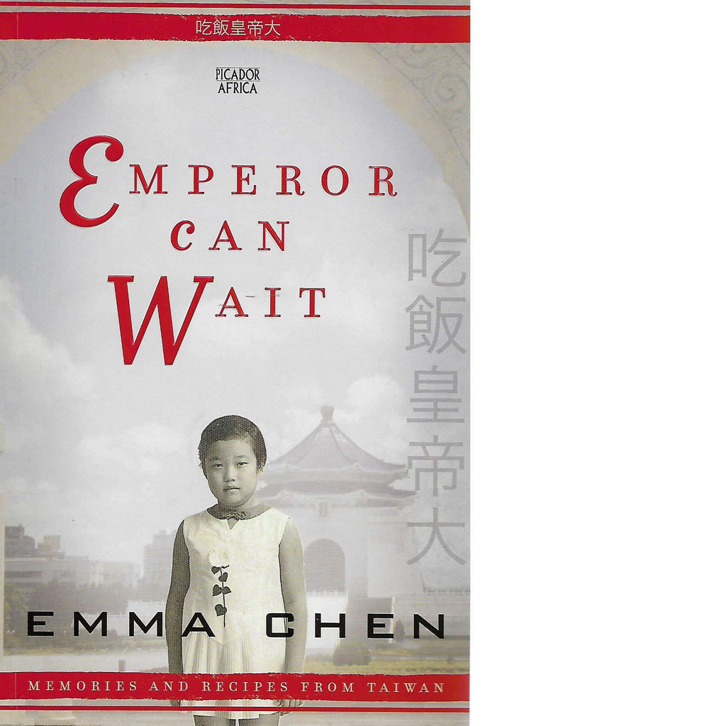 Bookdealers:Emperor Can Wai (Inscribed) | Emma Chen