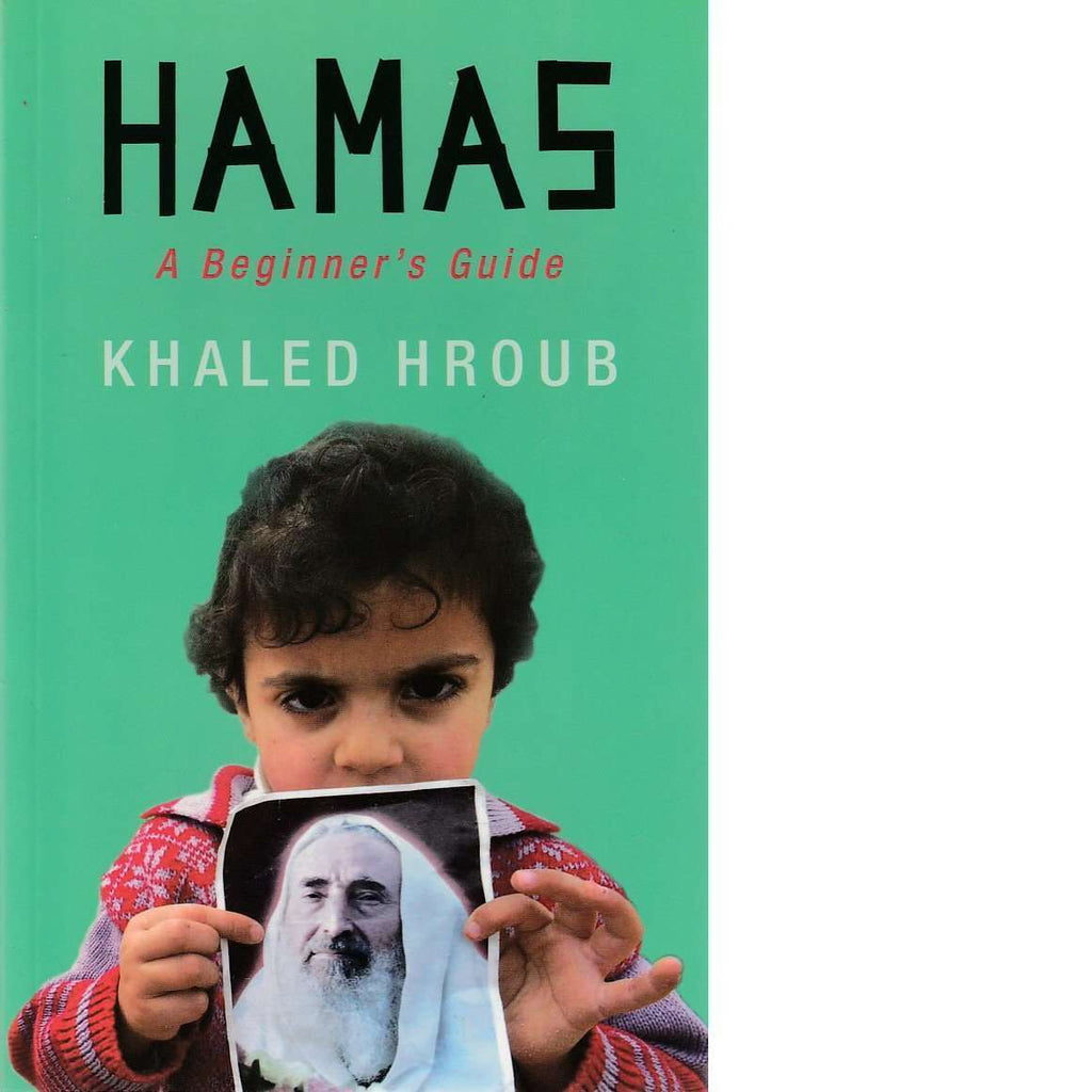 Bookdealers:Hamas: A Beginner's Guide | Khaled Hroub