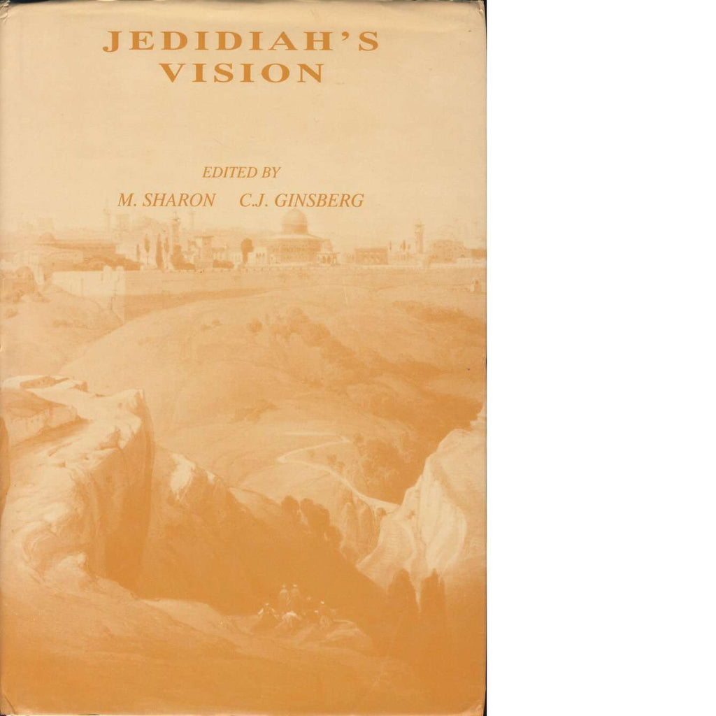 Bookdealers:Jedidiah's Vision: Zionism in South Africa | Jedidiah Blumenthal