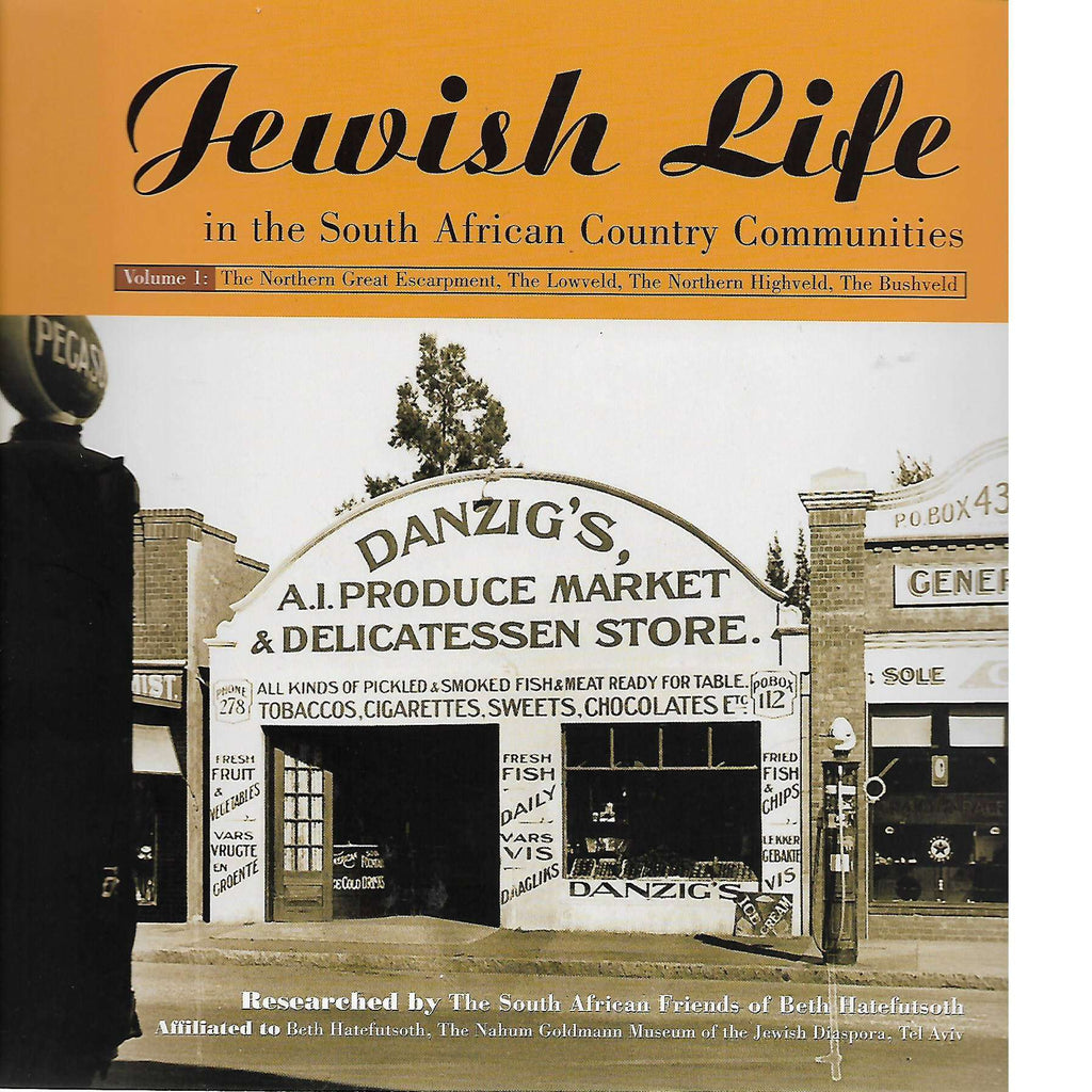 south african jewish history