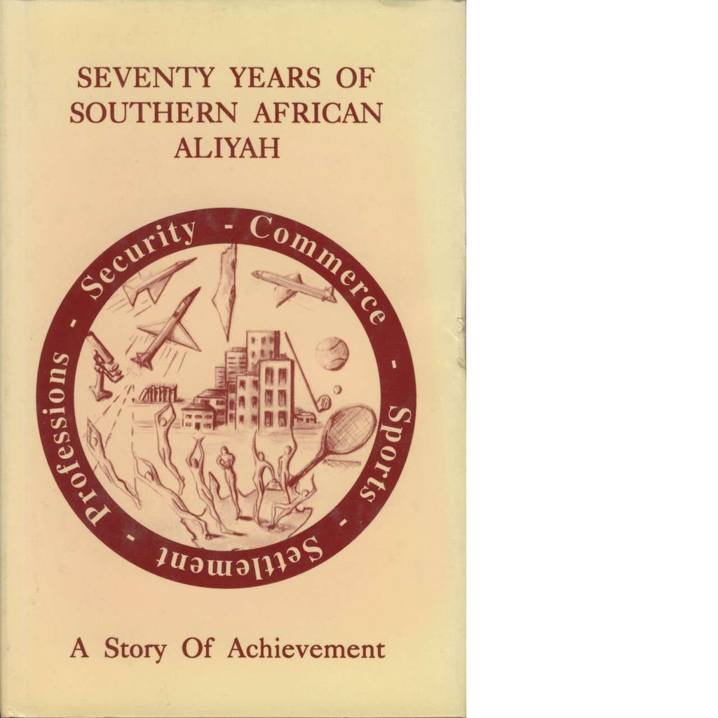 Bookdealers:Seventy Years of Southern African Aliyah
