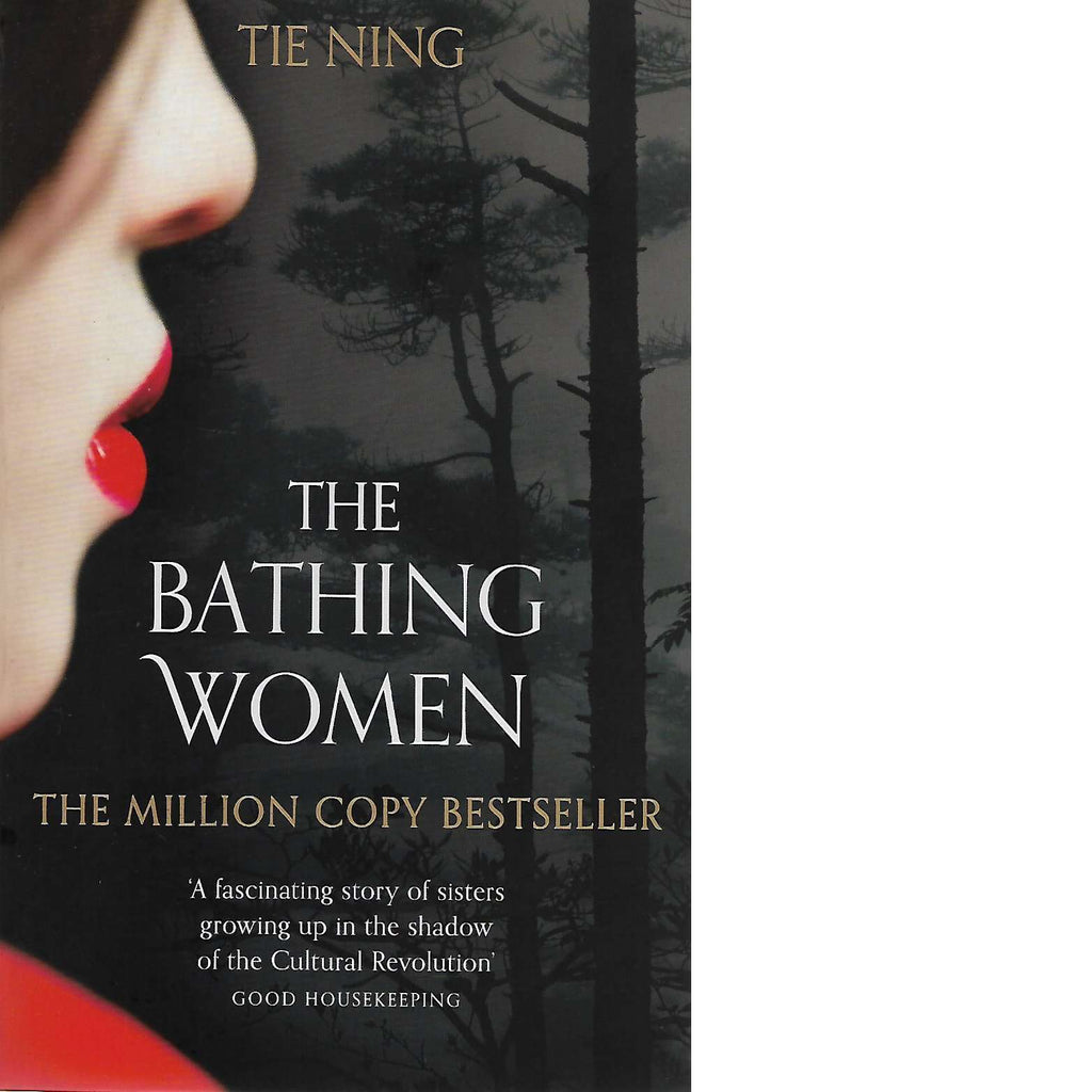 Bookdealers:The Bathing Women | Tie Ning