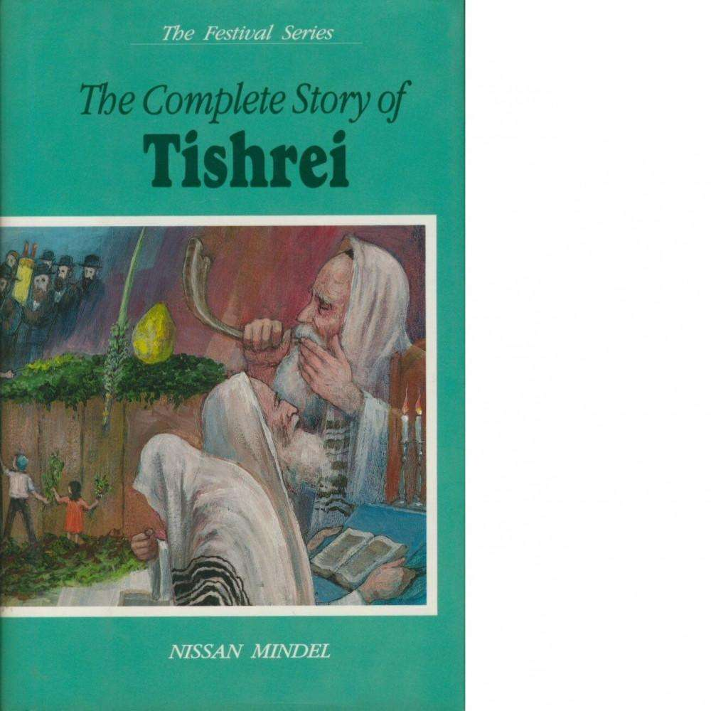 Bookdealers:The Complete Story of Tishrei