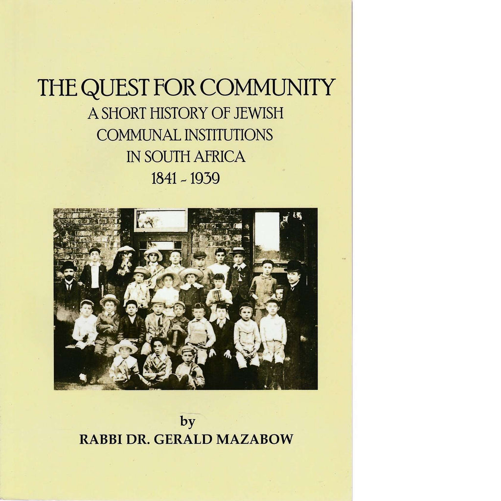 Bookdealers:The Quest For Community | Rabbi Dr. Gerald Mazabow