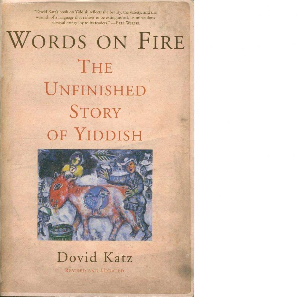 Bookdealers:Words on Fire | Dovid Katz