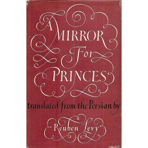 A Mirror For Princes (Translated from the Persian) | Reuben Levy (Translator)