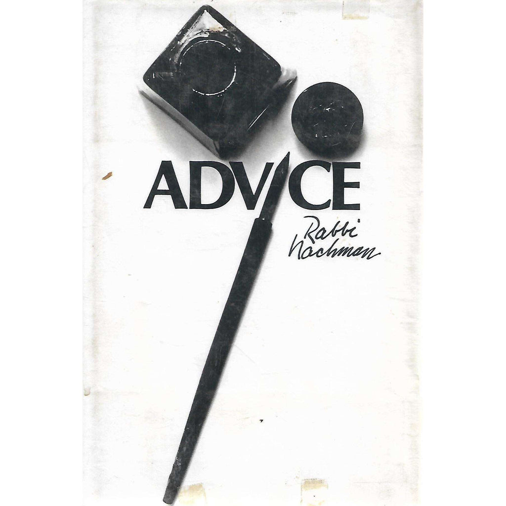 Bookdealers:Advice | Rabbi Nachman (Translated by Avraham Greenbaum)