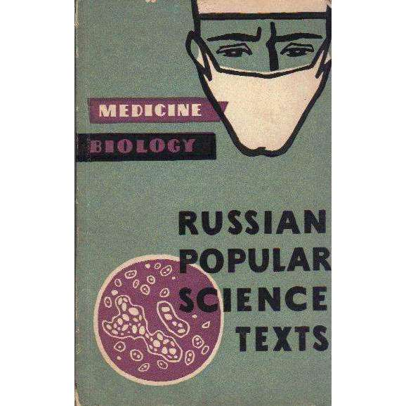 Bookdealers:Russian Popular Science Texts: (Russian English) Biology, Medicine | V. Korotky
