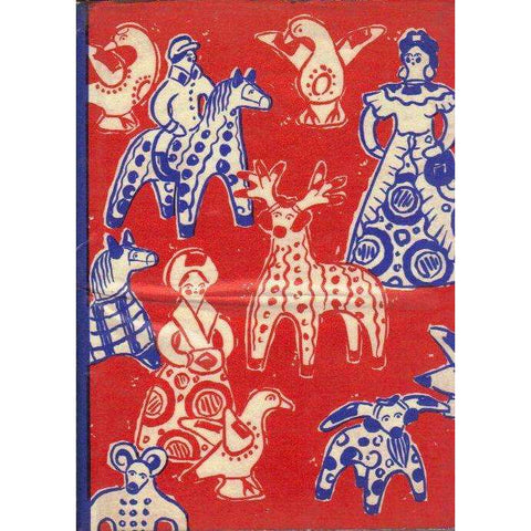Russian Decorative Folk Art | Translated From the Russian by A. Shkarovsky, Edited by J. Katzer