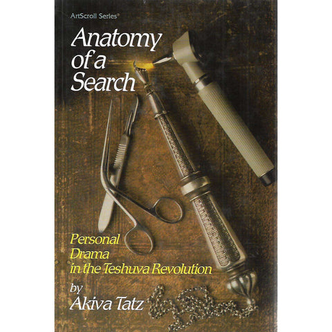 Anatomy of a Search: Personal Drama in the Teshuva Revolution | Akiva Tatz