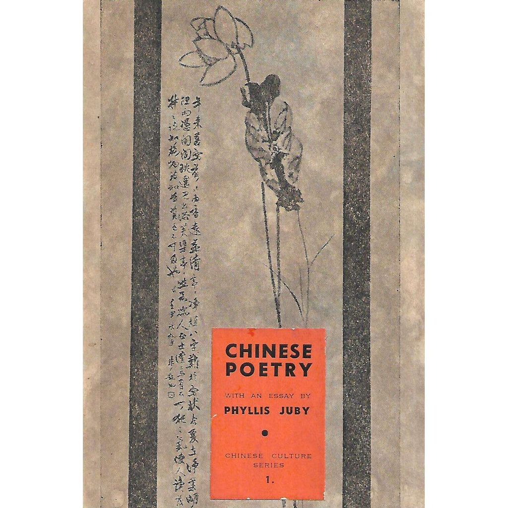 Bookdealers:Chinese Poetry (Includes Essay by Phyllis Juby)