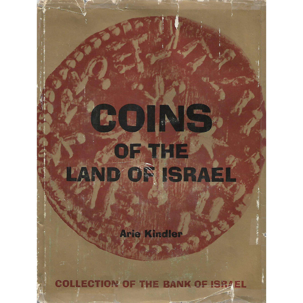 Bookdealers:Coins of the Land of Israel: Collection of the Bank of Israel | Arie Kindler