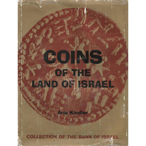 Coins of the Land of Israel: Collection of the Bank of Israel | Arie Kindler