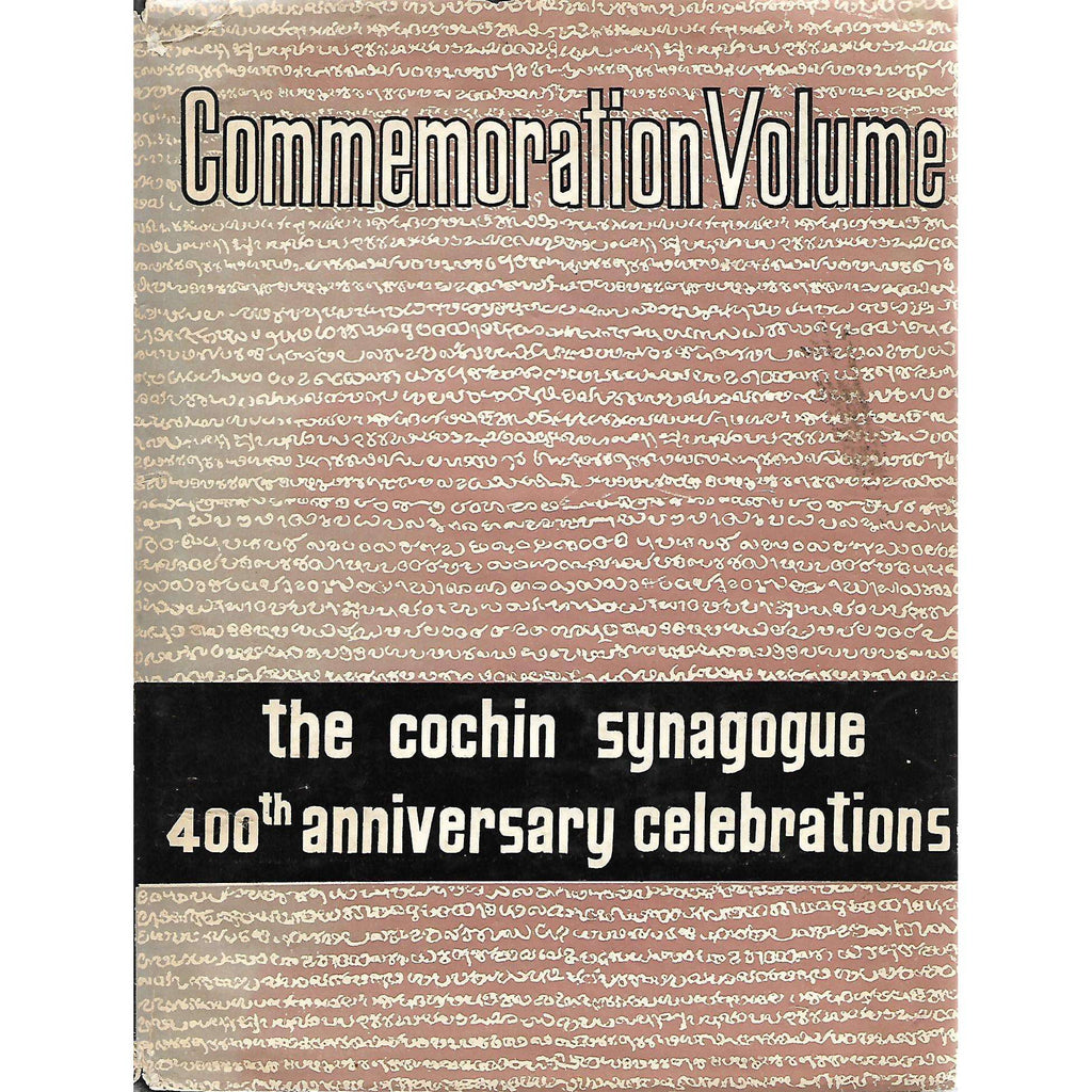 Bookdealers:Commemoration Volume: The Cochin Synagogue 400th Anniversary Celebrations