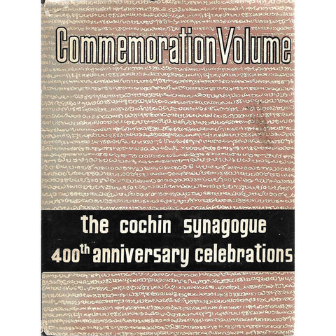 Commemoration Volume: The Cochin Synagogue 400th Anniversary Celebrations