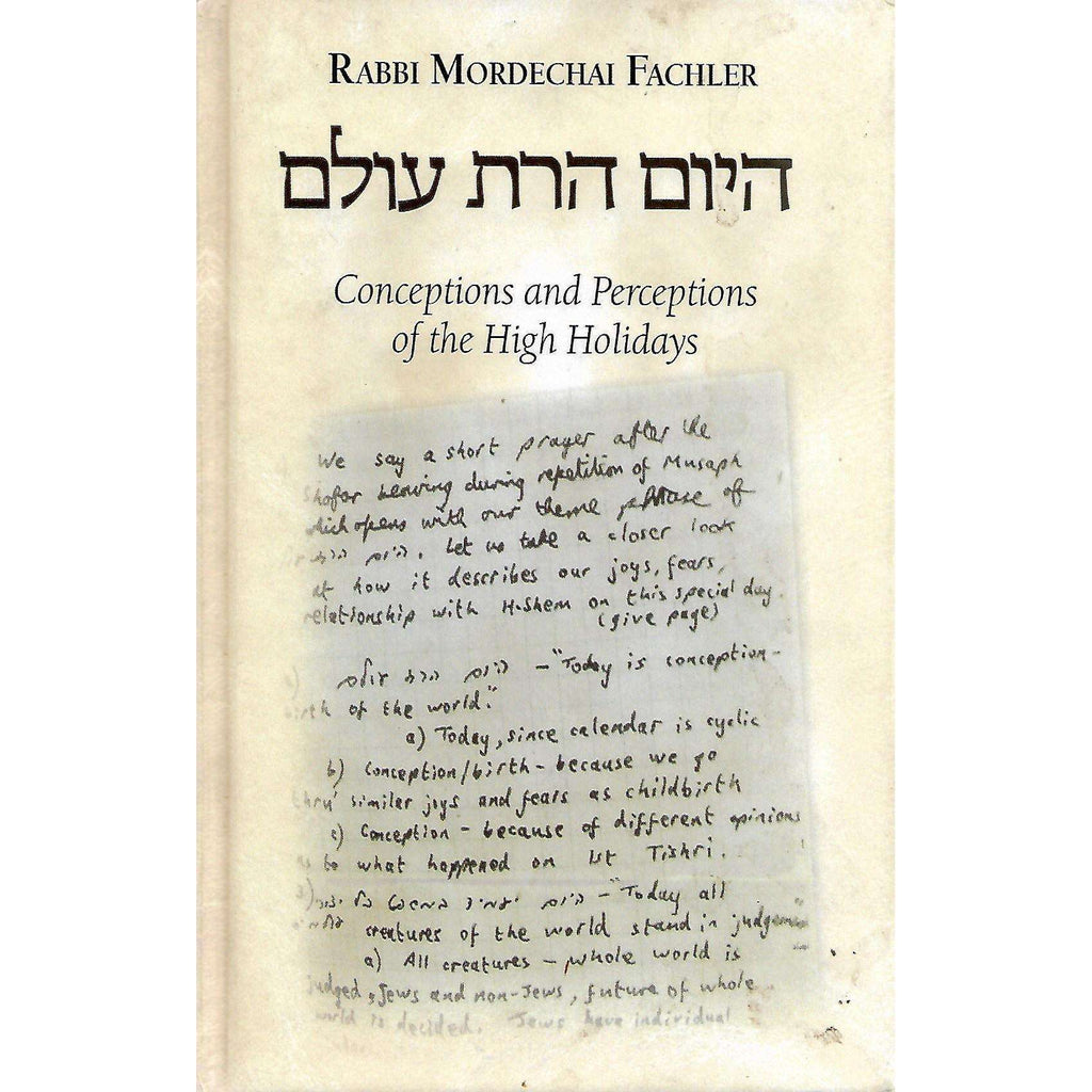 Bookdealers:Conceptions and Perceptions of the High Holidays | Rabbi Mordechai Fachler
