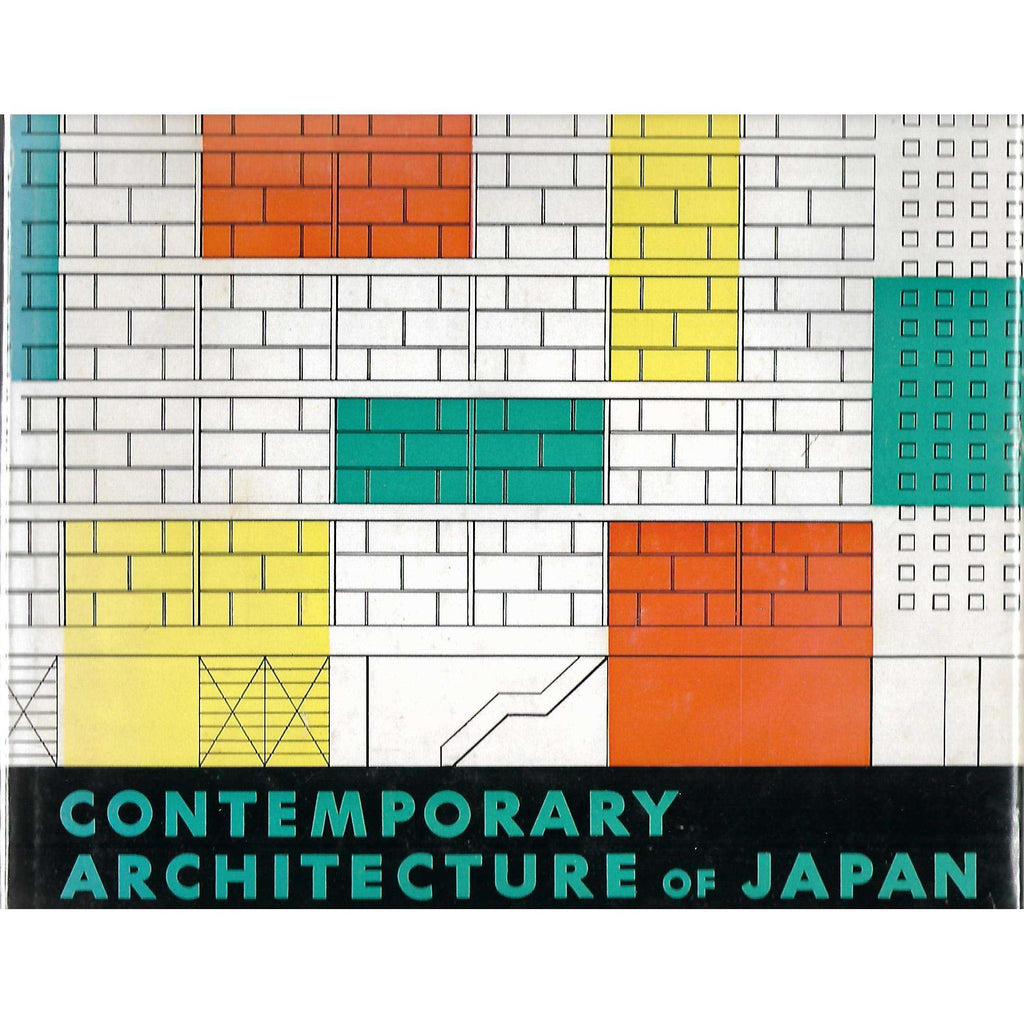 Bookdealers:Contemporary Architecture of Japan | Shinji Koike