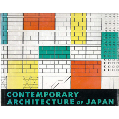 Contemporary Architecture of Japan | Shinji Koike