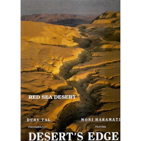 Desert's Edge: Red Sea Desert (In Hebrew and English) | Duby Tal and Moni Haramati
