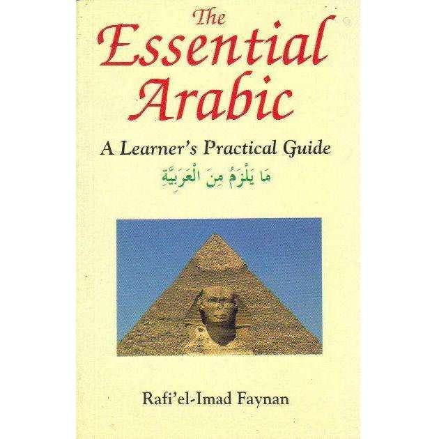 Bookdealers:Essential Arabic (English and Arabic Edition) | Rafi'el-imad Faynan
