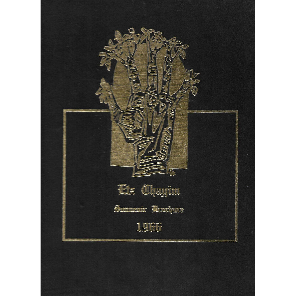 Bookdealers:Etz Chayim New Synagogue Souvenir Brochure, December 1966