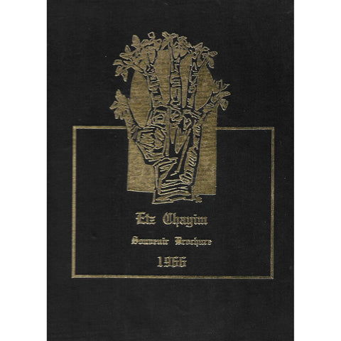 Etz Chayim New Synagogue Souvenir Brochure, December 1966